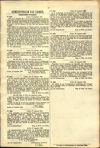 Handelingen van de Raad 1895-08-26