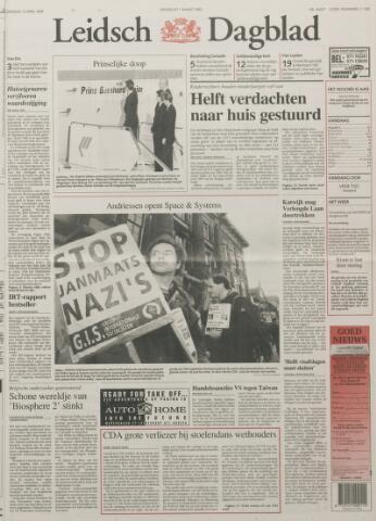 Leidsch Dagblad 1994-04-12