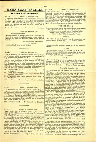 Handelingen van de Raad 1932-12-12