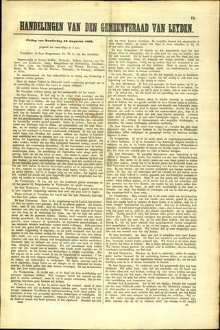 Handelingen van de Raad 1866-08-16
