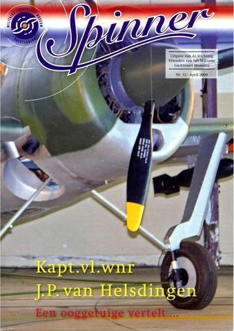 Spinner 2009-04-01