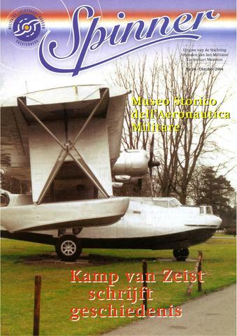 Spinner 2004-10-01