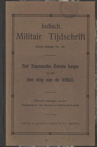 Indische Militair Tijdschrift - Extra Bijlagen 1913
