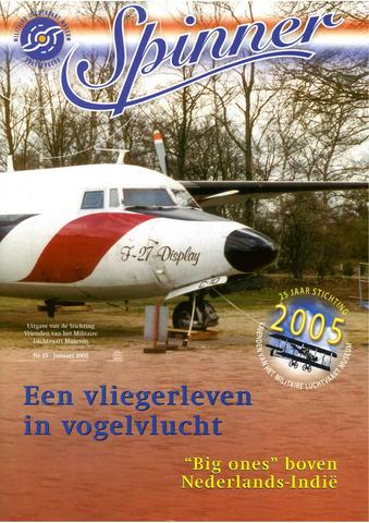 Spinner 2005-01-01