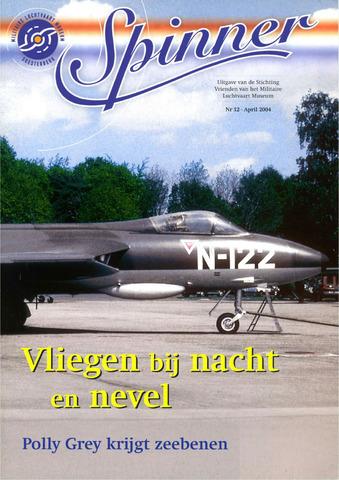 Spinner 2004-04-01