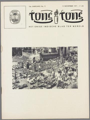 Tong Tong 1971-11-15