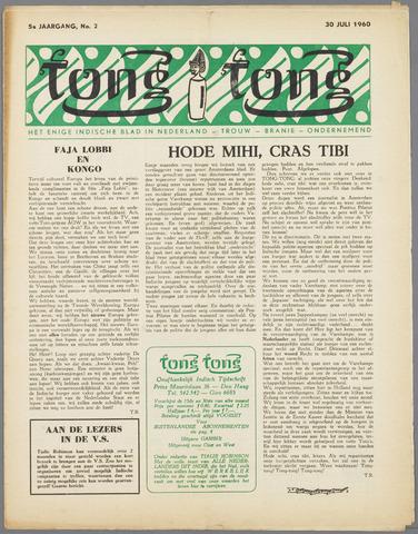 Tong Tong 1960-07-30