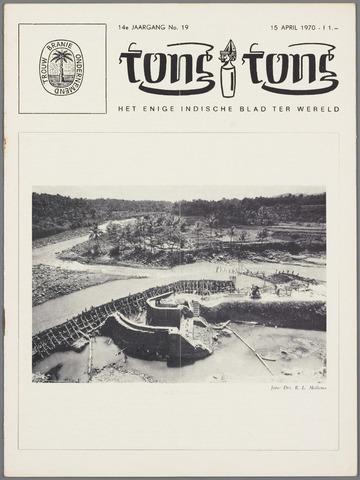Tong Tong 1970-04-15