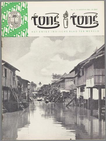 Tong Tong 1964-08-15