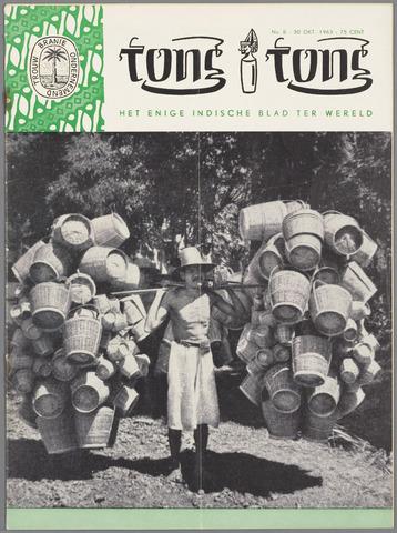 Tong Tong 1963-10-30