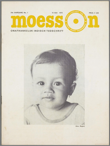 Moesson 1979-07-15