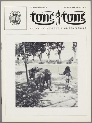 Tong Tong 1970-09-15