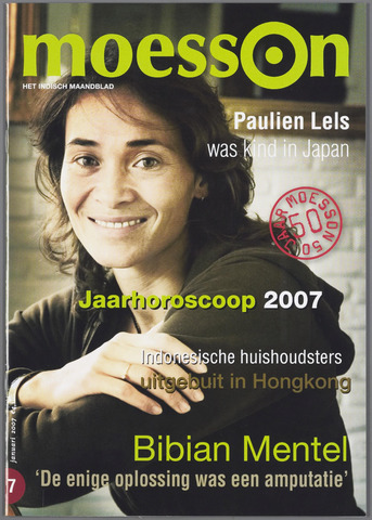 Moesson 2007-01-01