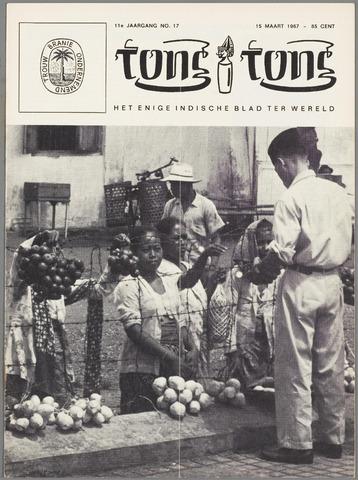 Tong Tong 1967-03-15