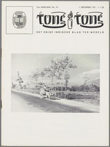 Tong Tong 1971-12-01