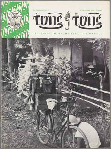 Tong Tong 1965-11-30