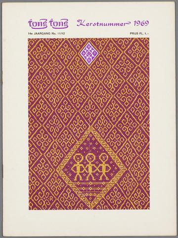Tong Tong 1969-12-15