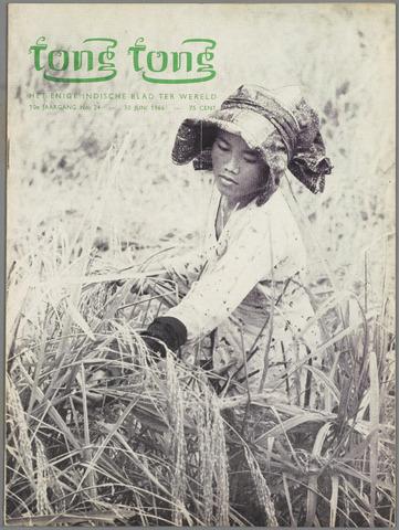Tong Tong 1966-06-30