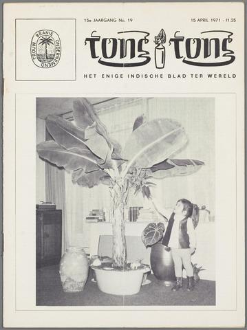 Tong Tong 1971-04-15