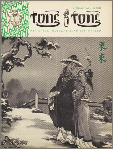 Tong Tong 1962-02-15