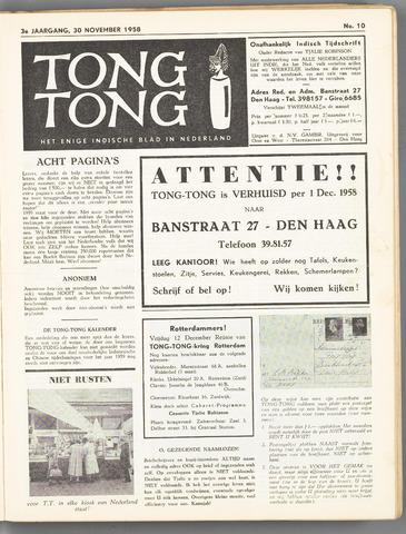 Tong Tong 1958-11-30