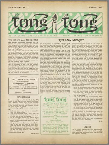 Tong Tong 1960-03-15