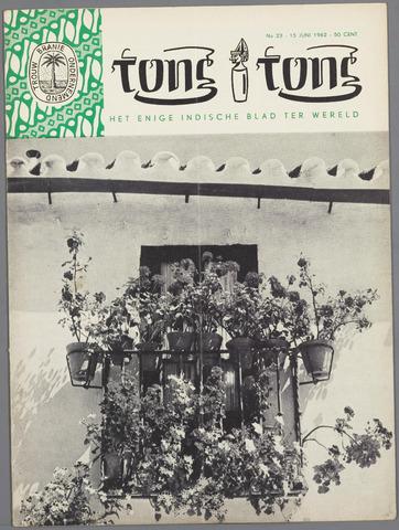 Tong Tong 1962-06-15