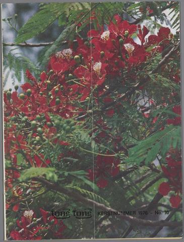 Tong Tong 1976-12-15