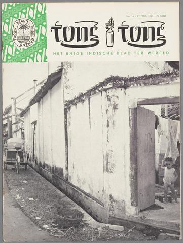 Tong Tong 1964-02-29