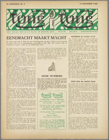 Tong Tong 1960-11-15