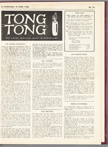 Tong Tong 1958-04-10
