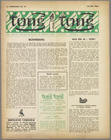 Tong Tong 1960-05-30
