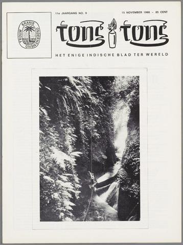 Tong Tong 1966-11-15