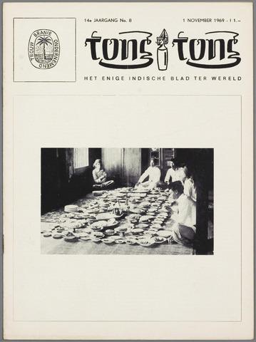 Tong Tong 1969-11-01