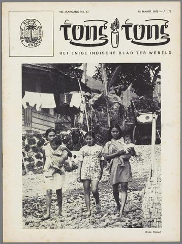 Tong Tong 1975-03-15