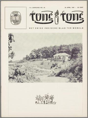 Tong Tong 1967-04-29