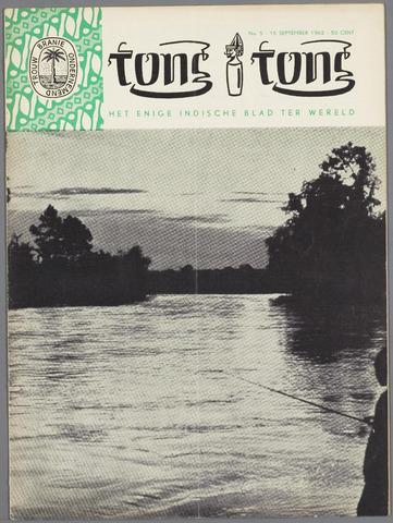 Tong Tong 1962-09-15