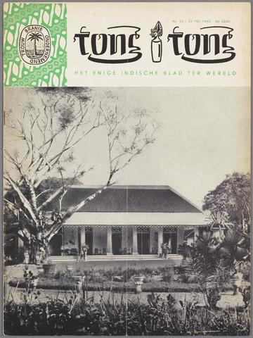 Tong Tong 1963-05-31