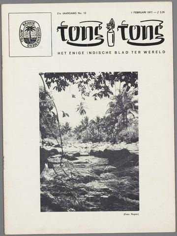 Tong Tong 1977-02-01
