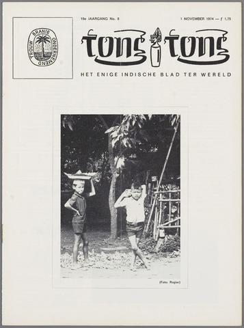 Tong Tong 1974-11-01