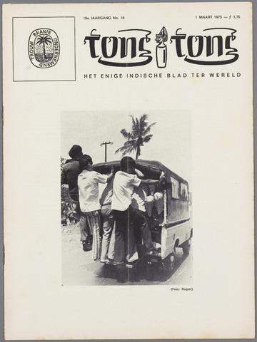 Tong Tong 1975-03-01
