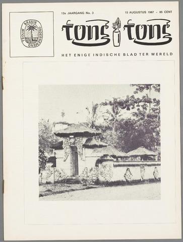 Tong Tong 1967-08-15
