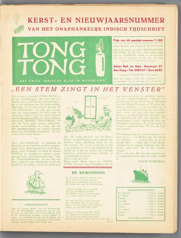 Tong Tong 1958-12-25