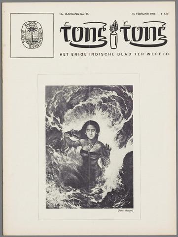 Tong Tong 1975-02-15