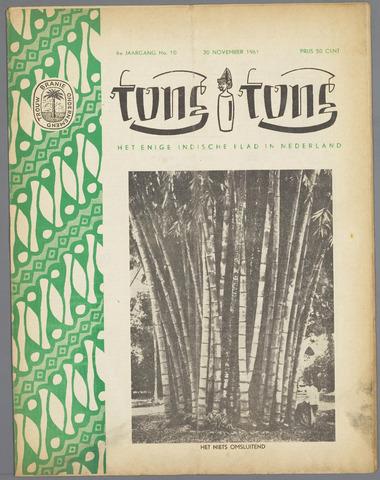Tong Tong 1961-11-30