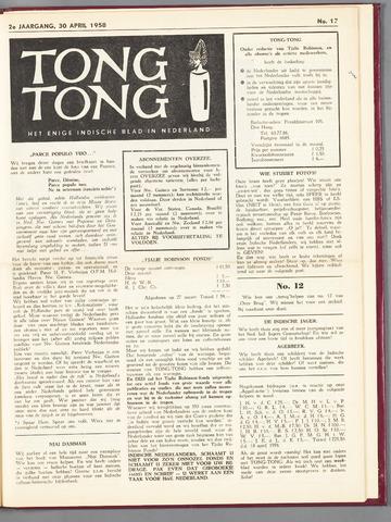 Tong Tong 1958-04-30
