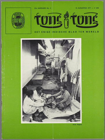 Tong Tong 1977-08-15