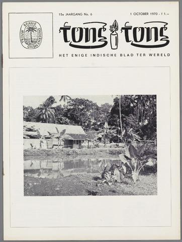 Tong Tong 1970-10-01