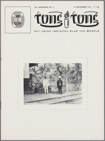 Tong Tong 1971-09-15