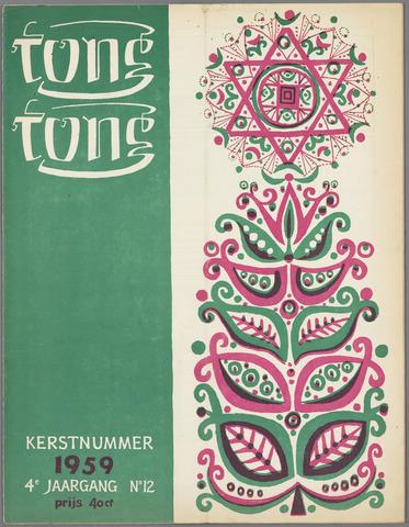 Tong Tong 1959-12-30